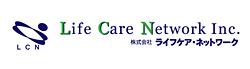 Life Care Network Inc. 株式会社ライフケア・ネットワーク