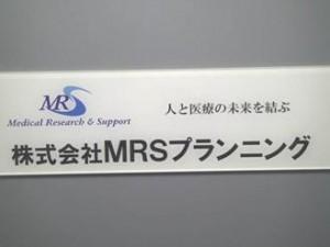 mrs_01