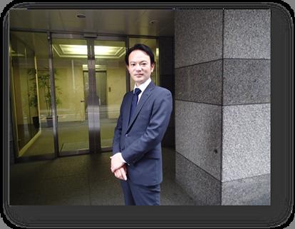 代表取締役 田中良平 様